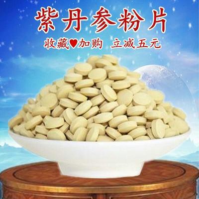 云南省昆明市官渡区丹参  纯紫丹参粉压片食用