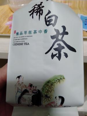 江西省抚州市金溪县黄金茶白茶 特级 礼盒装