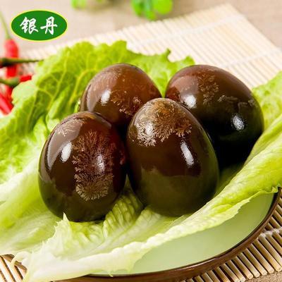 湖南省株洲市荷塘区松花皮蛋