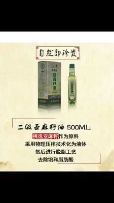 广西壮族自治区河池市凤山县冷榨亚麻籽油