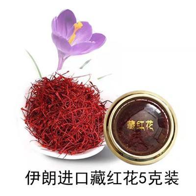 青海省西宁市城东区藏红花花丝