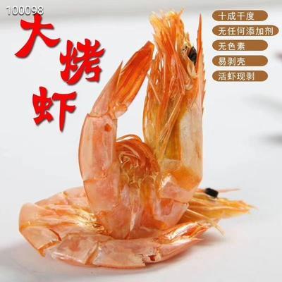 这是一张关于烤虾干 的产品图片