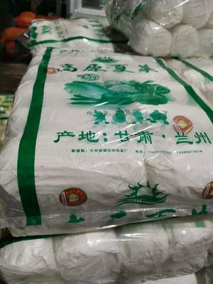 安徽省合肥市瑶海区高山娃娃菜 10两以上