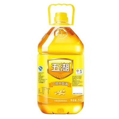 山东省临沂市兰山区转基因大豆油
