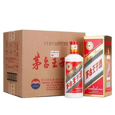 贵州省遵义市仁怀市白酒  50度以上 贵州茅台王子酒