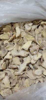 云南省曲靖市罗平县低硫干姜片 24个月以上 袋装