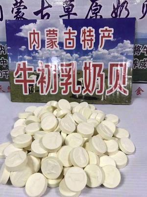 广东省广州市白云区奶贝 避光储存 3-6个月