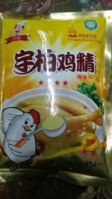 四川省成都市邛崃市鸡精