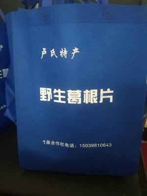河南省三门峡市卢氏县葛根干 袋装 6-12个月