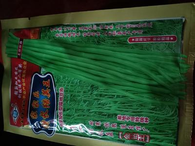 湖北省十堰市郧西县长青豆角种子 ≥90%