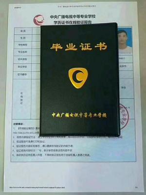 这是一张关于证书订制 30斤以下 的产品图片