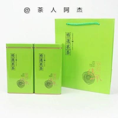 福建省宁德市寿宁县正山小种 特级 罐装