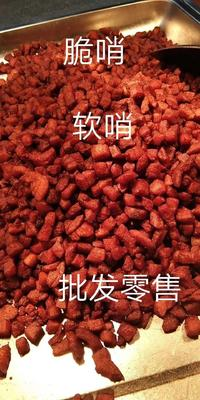 贵州省贵阳市花溪区猪油