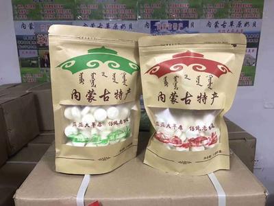 广东省广州市白云区奶贝 阴凉干燥处 3-6个月