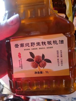 云南省临沧市凤庆县野生核桃油