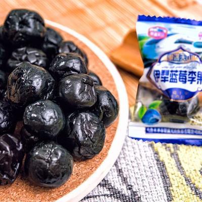 河北省唐山市迁安市新疆蓝莓干  2 - 4mm以上 鲜果 蓝莓干,每袋428克