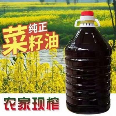 四川省成都市青羊区压榨菜籽油