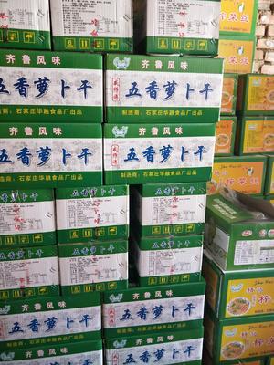 河北省石家庄市桥西区萝卜干咸菜