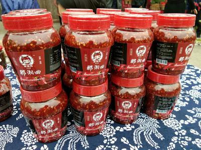 湖南省湘西土家族苗族自治州吉首市香辣酱