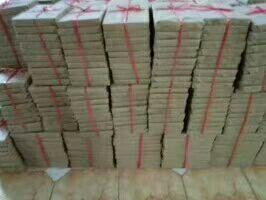 广西壮族自治区梧州市长洲区广西六堡茶 一级 盒装