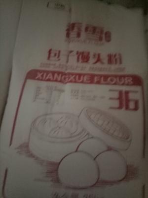 福建省福州市闽侯县小麦粉 高筋面粉