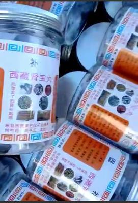 西藏自治区拉萨市城关区狼青  需要什么药材