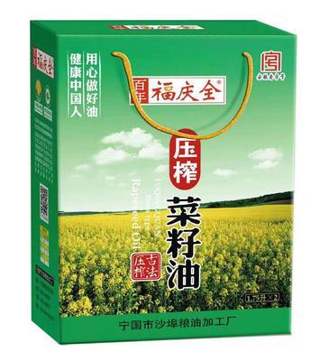 安徽省宣城市宁国市有机菜籽油