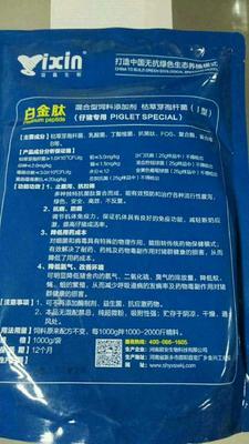 上海闵行区营养添加剂