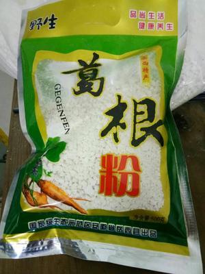 安徽省安庆市岳西县野生葛根 0.5-1.0斤