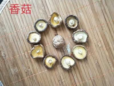 河南省洛阳市伊川县普通干香菇 袋装 1年以上