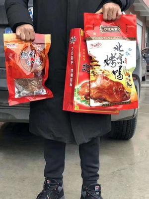浙江省金华市义乌市烤鸭