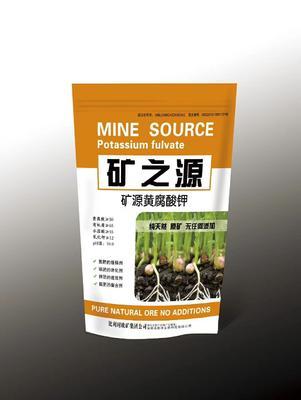 安徽省安庆市宜秀区黄腐酸钾