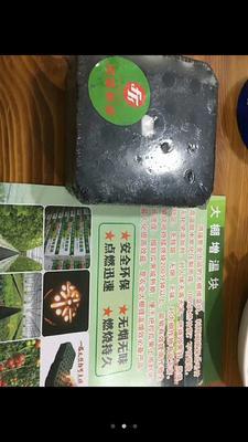 山东省潍坊市奎文区增温块