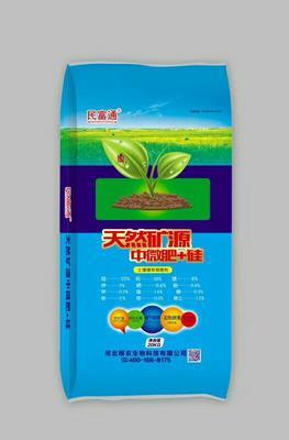 河北省石家庄市行唐县微量元素肥料