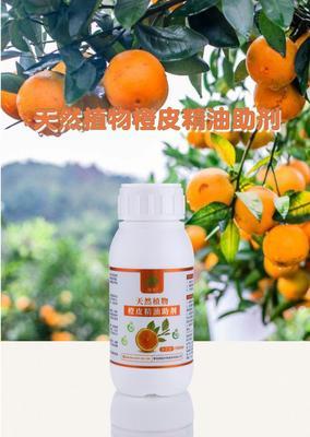 山东省潍坊市诸城市液体肥料  橙皮精油助剂
