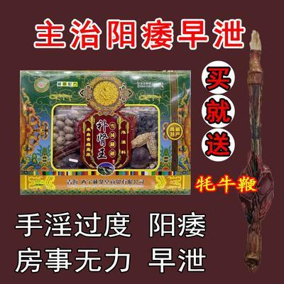 青海省西宁市城东区黑玛咖