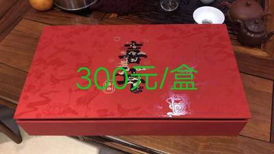 新疆维吾尔自治区巴音郭楞蒙古自治州和硕县正山小种 一级 礼盒装