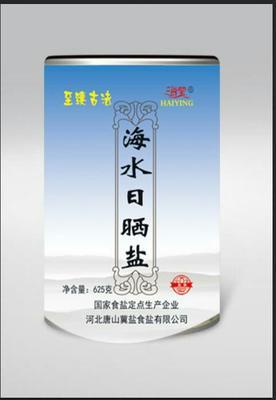 江苏省连云港市海州区盐 精制盐