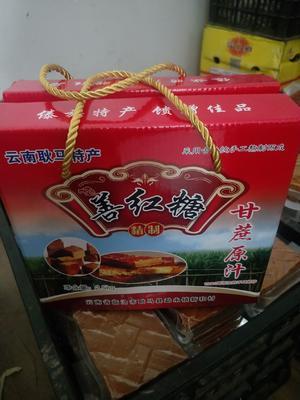 云南省临沧市耿马傣族佤族自治县红糖