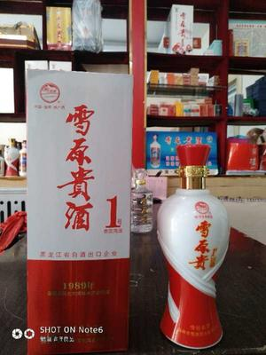 黑龙江省牡丹江市海林市白酒 35-39度