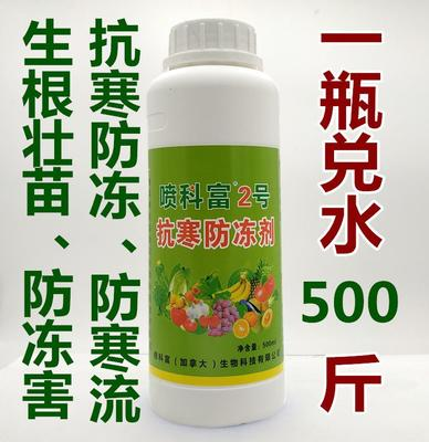 这是一张关于叶面肥  喷科富2号抗寒防冻剂的产品图片