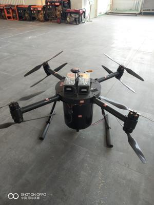 这是一张关于农业无人机 的产品图片