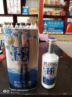 黑龙江省牡丹江市海林市白酒  这款42度
