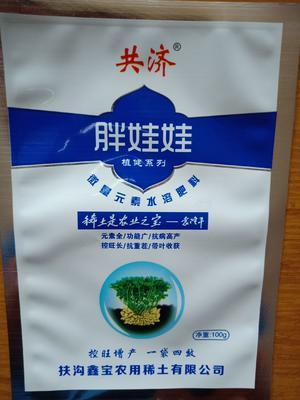 这是一张关于花生膨大素胖娃娃 粉剂 袋装 微毒 的产品图片
