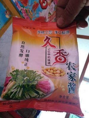 黑龙江省哈尔滨市双城市黄豆酱