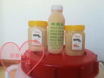 吉林省延边朝鲜族自治州安图县蜂王浆 塑料瓶装 2年 100%