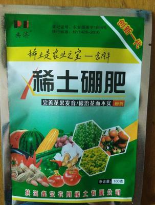 这是一张关于稀土硼肥 粉剂 袋装 微毒 的产品图片