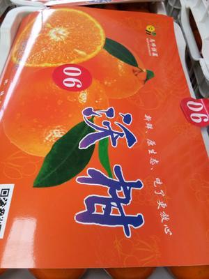这是一张关于沃柑 6.5 - 7cm 4两以上 的产品图片