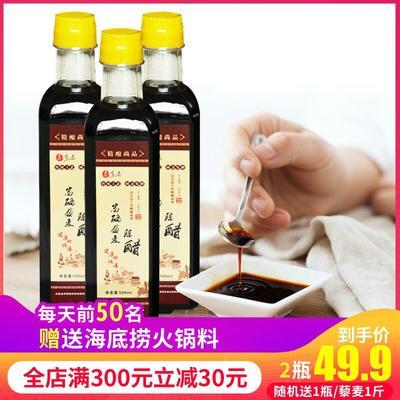 这是一张关于富硒醋 藜麦醋纯粮陈酿5年醋的产品图片