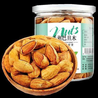浙江省杭州市上城区巴旦木  半年 带壳 盐焗奶油味两瓶起包邮